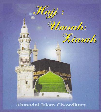 15_Hajj Umrah Ziarah