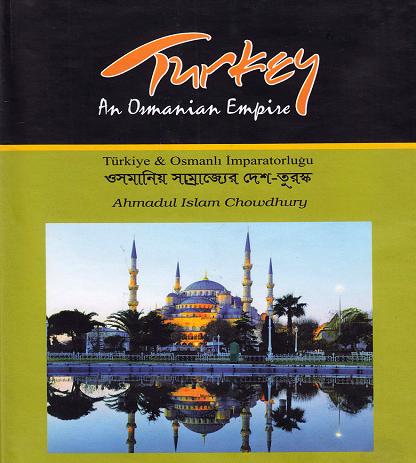 19_Turkiye_Osmanh_Imarar