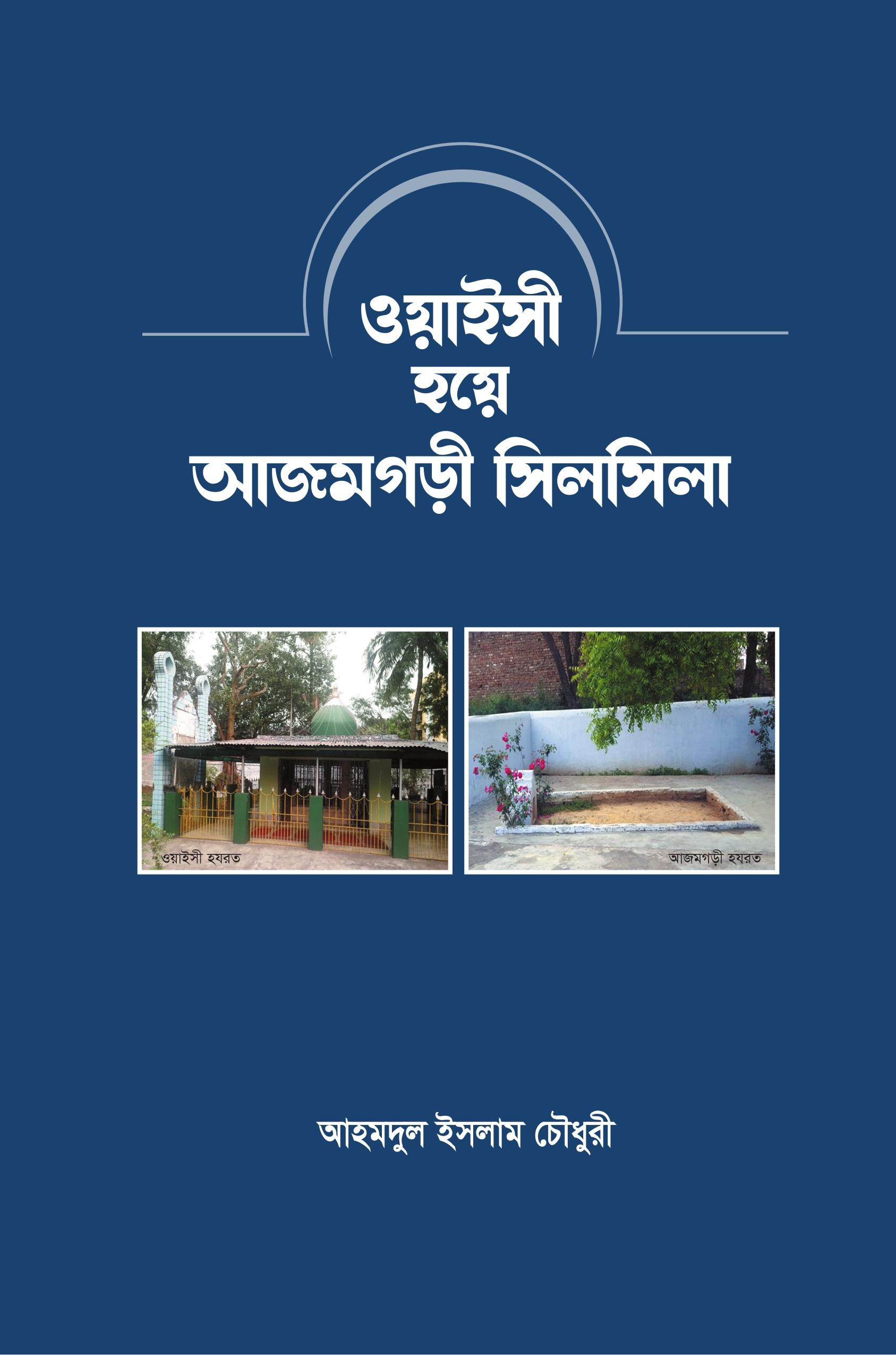 OIC PDF-2021_single_001
